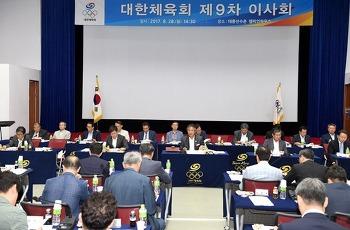 한국체육, 메달성적보다 재정자립이 중요하다.