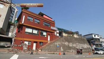 수요미식회 소고기 특수부위 제비추리 토시살 - 서울 용산구 한강로1가 현대본가 위치 및 주소 메뉴 가격