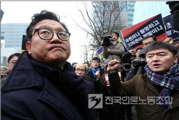 YTN의 조속한 정상화를 바라는 언론·시민단체 기자회견