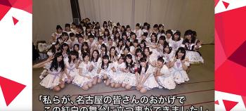"""제10회 AKB48 세계 선발 총선거 개최지가 마침내 결정! ! """"AKB48의 올 나잇 일본」4 월 18 일 (수) 심야 1시 ~ 발표!"""
