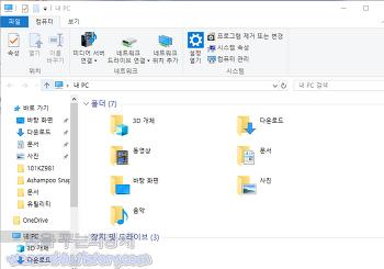 윈도우 10 탐색기 바로가기 삭제 방법