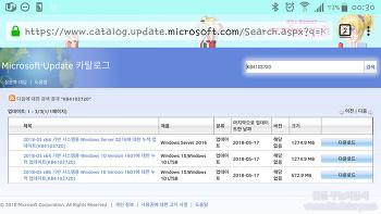 윈도우 10 1703,윈도우 10 1607 KB4103722 및 KB4103720 누적 업데이트