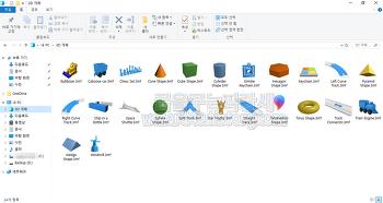 윈도우 10 레드스톤 3에서 3D 개체 폴더 제거 방법