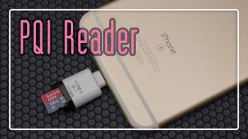 """애플에 최적화된 최고의 제품 """" pqi reader """""""