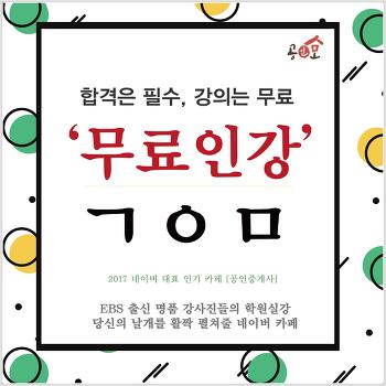 부동산공인중개사자격증 시원하개
