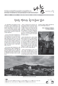 2017년 8월호