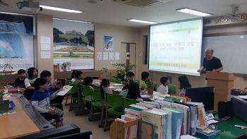 한송초 찾아가는 학교 독서교육