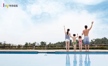 여름철 건강한 피부 & 몸매 관리를 위한 생활수칙