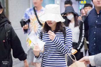170910 인천공항입국 트와이스 채영