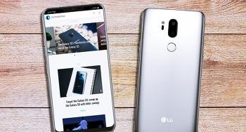 LG G7 구글 어시스턴트 버튼 탑재? 괜찮은 선택이다!