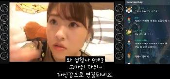 프로듀스48 치요리 지하철 광고 뒷 이야기