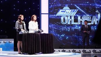 새 일일드라마 <비밀과 거짓말> 현장을 가다!