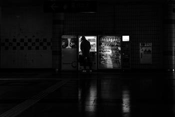 station.