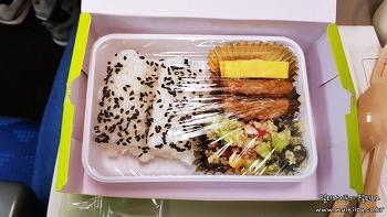 인천 다낭 진에어 기내식 후기, 식사라기 보다는 간식