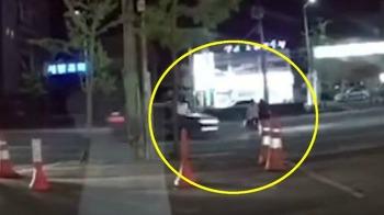 광주 쌍촌동 대학생 무단횡단 교통사고.