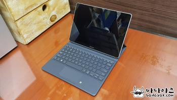 삼성 갤럭시북 10.6 중고 구매 사용하면서 느낀 단점은?