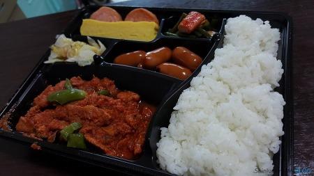 CU - 집밥은 씨유 백종원 매콤불고기 정식