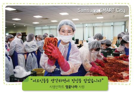 배추 한 포기에 담긴 진심, 사랑의 봄 김치 나눔 Day 봉사자를 만나다