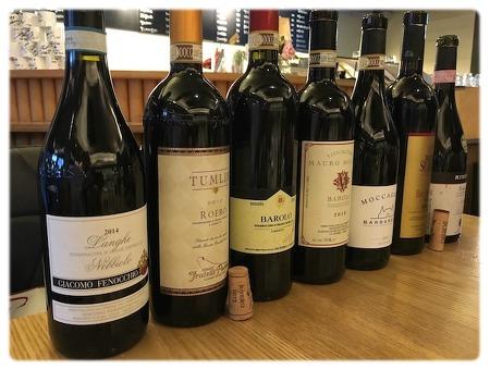바롤로 와인 시음회