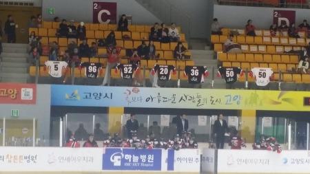 하이원팀, 아이스벅스에 0 : 2 완패하며 연승 실패... ...