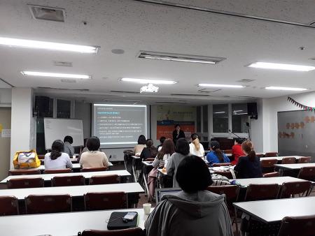 5월 20대 여성인권활동가 아카데미 후기