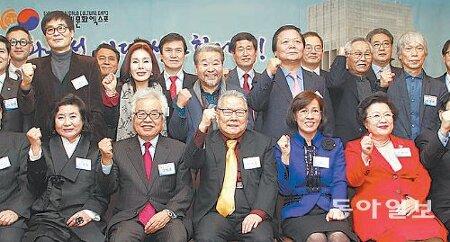 """[2014-01-23 동아일보] """"경주 엑스포, 우리 문화역량 세계에 알려"""""""