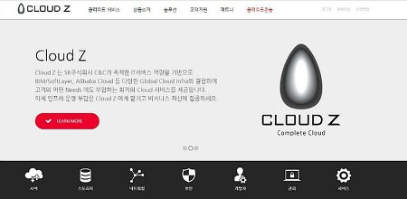 "[CLOUD Z 특집 - 제3화] ""글로벌 클라우드 서비스의 완전체를 체험하라!"" Cloud Z 서비스 포털의 6가지 매력"
