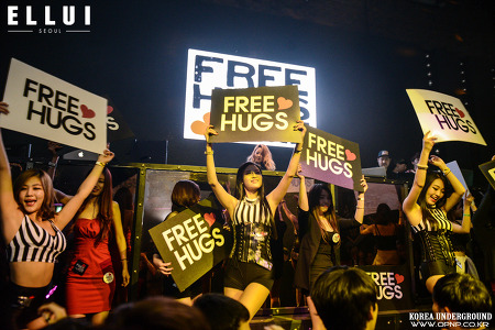 2014. 11. 21. Fri. Free Hugs by Coup d'Etat @ Club ELLUI