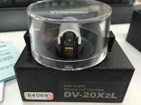 다이나벡터 DV-20X2L