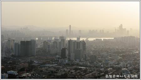 서울 남산