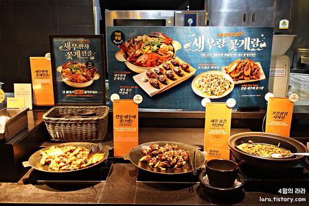 자연별곡 미금점에서 맛본 가을 신메뉴 !!