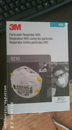 미세먼지 마스크,황사 마스크 N95 마스크
