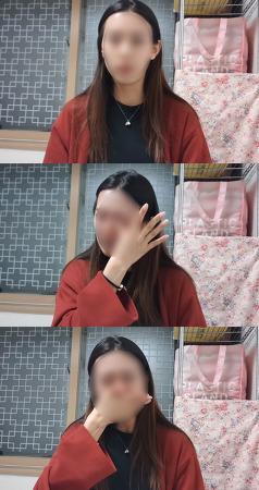 [사설]피팅·코스프레 모델 성추행의 경우