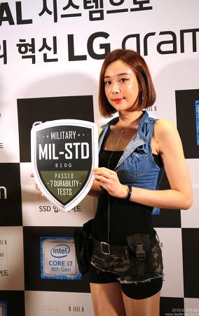혁신의 상징 LG 그램 역사, 무게, 시간, 듀얼업그레이드 3박자가 완벽!