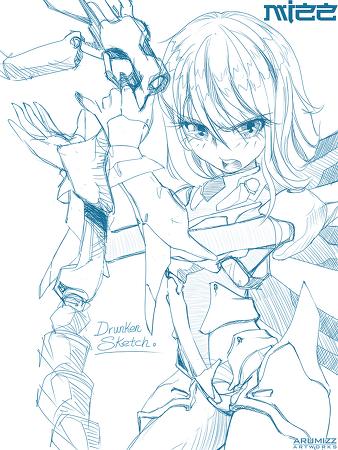 Mizz ☆ Drunken Sketch
