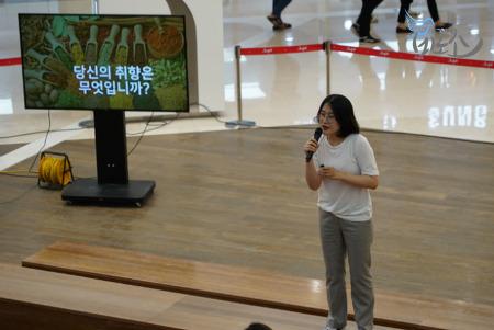 [코엑스 스토리 C 강연] 취향껏 살자, 비로소 소장 장효진