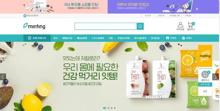 쇼핑몰 창업 투잡 손쉬운 민팅 사이트로 도전! SNS 소셜쇼핑몰과 차별화된 점