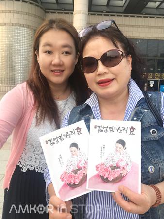 김영임의 소리 효 공연 관람기, 엄마와 딸의 따뜻한 이야기