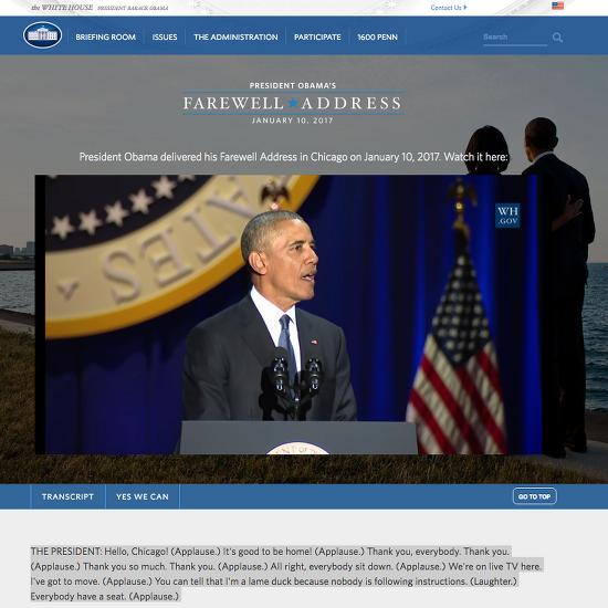 2017.1 미국 오바마 대통령 퇴임 연설
