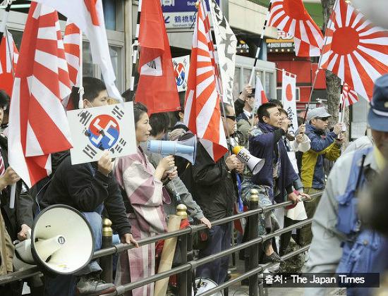 Anti-hate speech law in Japan/일본 혐오 표..