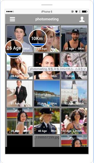글로벌 채팅 어플