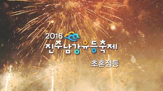10월 축제 프로그램 방송안내