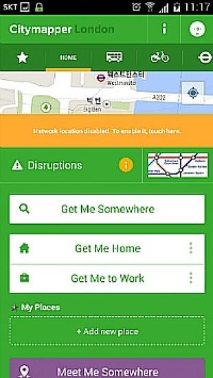 런던에서 버스, 지하철, 도보 등 길찾기, 어플 하나로 해결!!(Citymapper, 런던, 뉴욕, 파리, 베를린, 워싱턴, 보스턴, 마드리드, 바르셀로나)