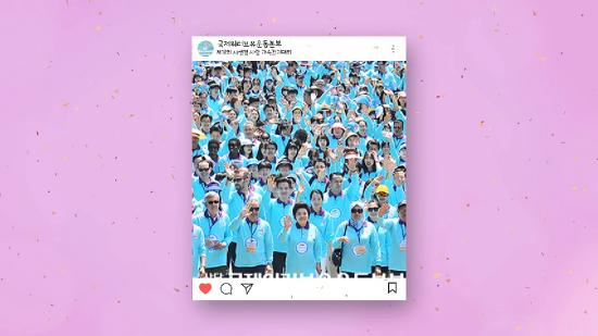 좋은 마음 웃는 얼굴 70억 인류에게 희망을 전하는 국제위러브유운동본부 사랑의가족 걷기대회