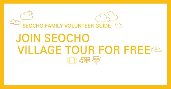 [June]Free Walking Tour by Family Volunte..