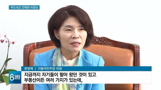 [SBS] 오렌지팩토리 대표, 부도내고 호화생활…거래업체는 빚더미