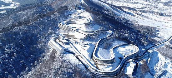 동계 올림픽 후 과연 슬라이딩 센터는 그대로 유지할 수 있을까