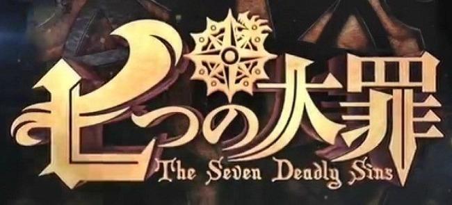 추천 애니 <일곱 개의 대죄(七つの大罪, The Seven Deadly Sins)>7-taizai