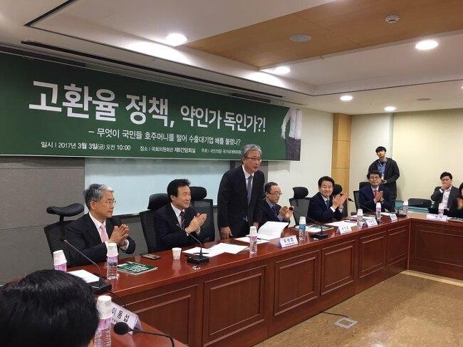 국민의당 국가대개혁위원회 민생분과 토론회(고환율정책,약인가 독인가)