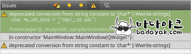 deprecated conversion from string constant to 'char*' 컴파일 경고 제거 방법